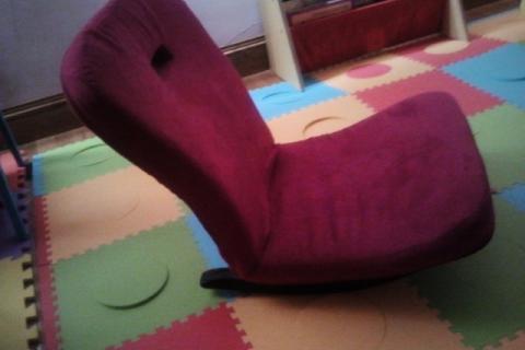 Floor seat Photo