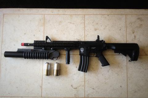 Airsoft Gun G&G Photo