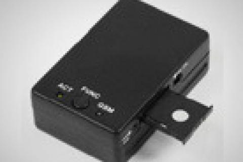 GSM SOUND and MOTION-ACTIVATED ((Covert Listening)) MONITORING SYSTEM   (Buy or Rent!) Photo