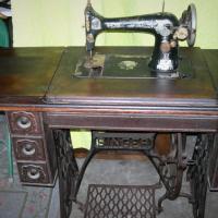 Antique Singer Peddle Sewing Machine Photo