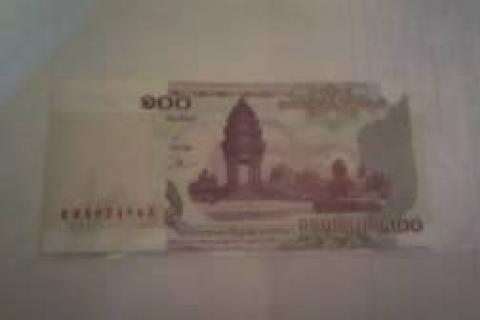 CAMBODIA 2001 UNC 100 BANKNOTE! RARE BANKNOTE Photo
