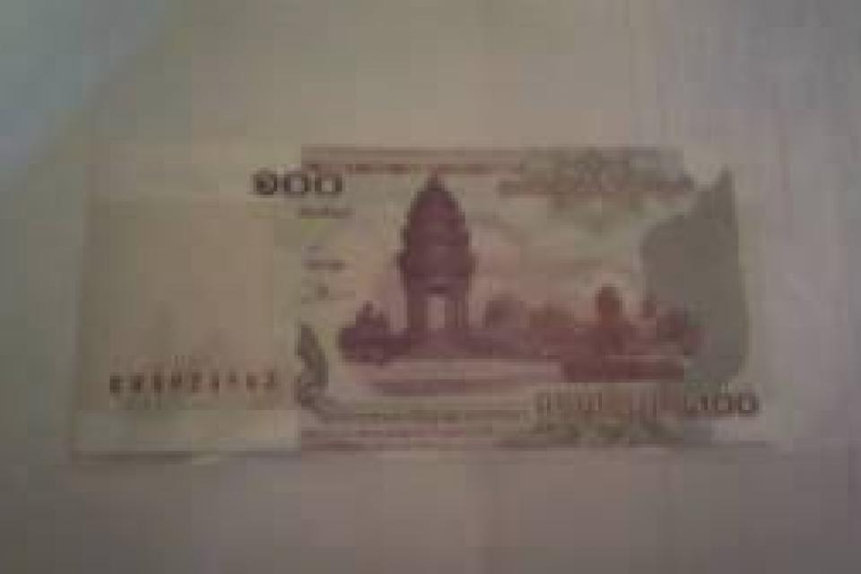 CAMBODIA 2001 UNC 100 BANKNOTE! RARE BANKNOTE Large Photo