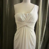 BCBG White Dress - NWOT Photo