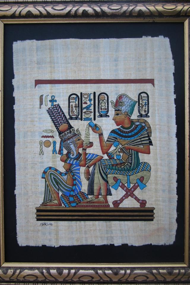 Framed Egyptian Papyrus painting - Royal couple Photo