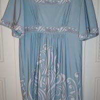 BCBG Max Aria  DRESS Photo