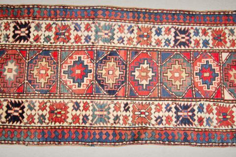 Antique Kazak Carpet Photo
