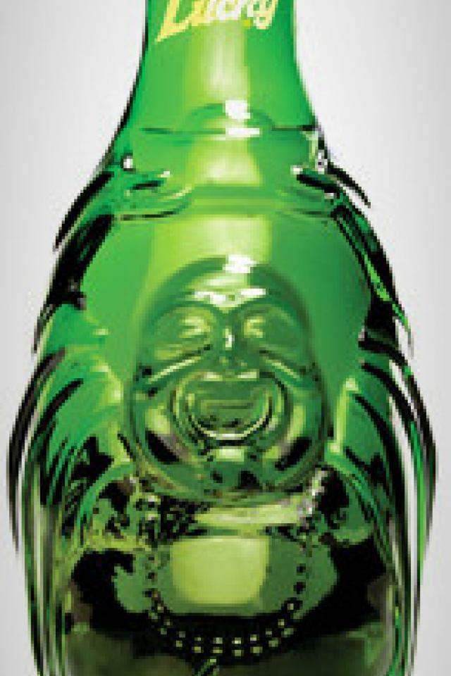 RARE,  imported by me VIA China Post Full Bottle of LUCKY BUDDHA BEER!! COOL BOTTLE!!!!! Photo