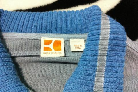 Hugo Boss Orange Line Size L Photo
