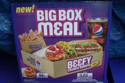 BOX SIGNS Photo