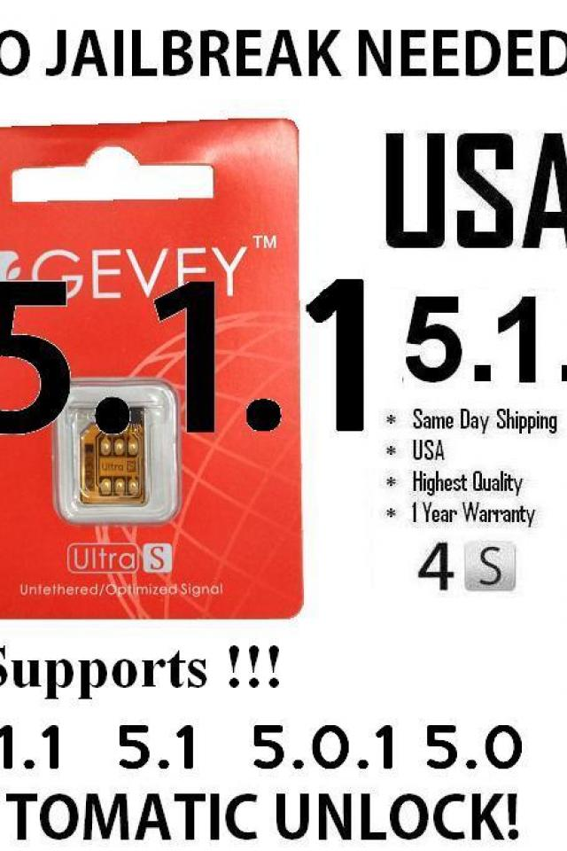 NEWEST GENUINE GEVEY Ultra S UNLOCK Turbo Sim iPhone 4S iOS 5.1.1 5.1 5.0.1 5.0 La