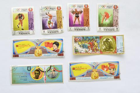 1972 Olympic collectible Stamps Photo