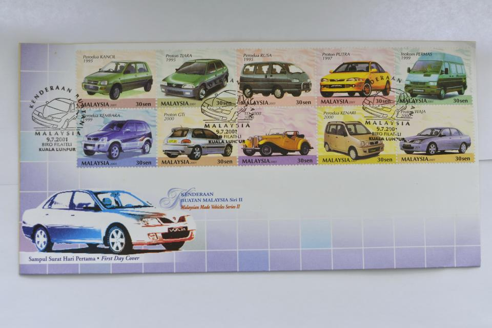 Proton Car all series stamps 1995-2000 Large Photo