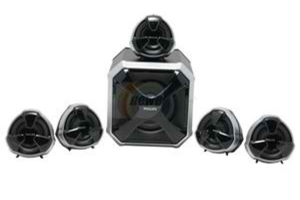 Philips MMS460/17 5.1 Speakers Large Photo