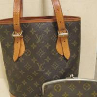 Vintage Louis Vuitton Bucket bag with make up bag 100% Authentic Photo