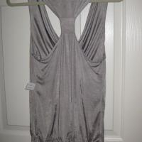 Brand new Forever 21 silver dress top  Photo