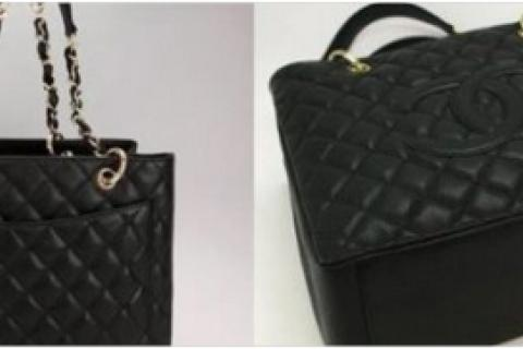 chanel quilted chain leather tote Photo