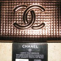 ♥♥♥ CHANEL ♥♥♥ METALLIC PATENT LEATHER WALLET EXCLUSIVE !!! Photo