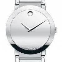 Movado Sapphire Mens Watch 0606093 Silver Mirror Dial Mens Luxurious Wristwatch Photo