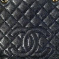 CHANEL Black Caviar Petit Shopper Photo