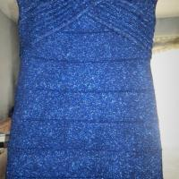 Forever 21 Shiny blue bandage dress Photo
