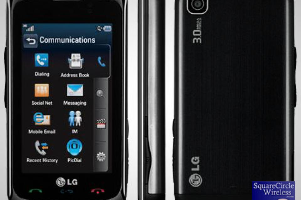 UNLOCKED  -  AT&T LG Encore Emergency Replacement Large Photo